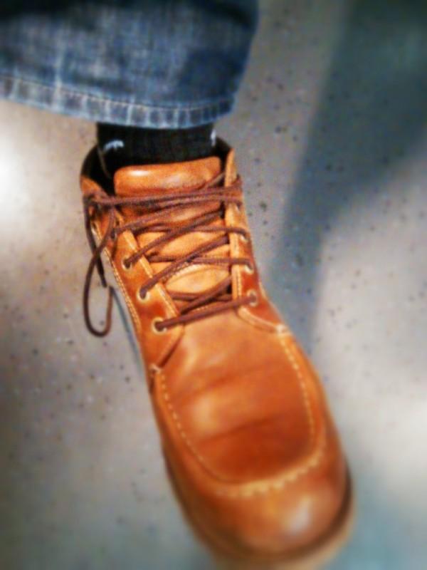Schuh ist auf